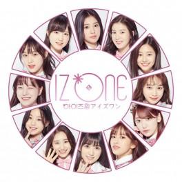 Star Radio - peringati-satu-tahun-debut-berikut-10-perjalanan-girl-grup-izone