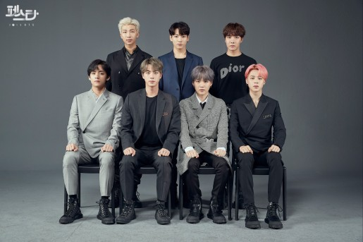 Star Radio - Wow, BTS diKabarkan akan Daftar Wamil Secara Bersama