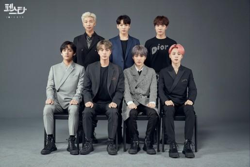Star Radio - Wow, BTS diKabarkan akan Daftar Wamil Secara Bersama