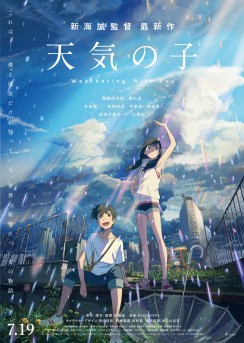 "Star Radio - Film Animasi ""Weathering With You"" Siap Bersaing di Piala Oscar 2020"